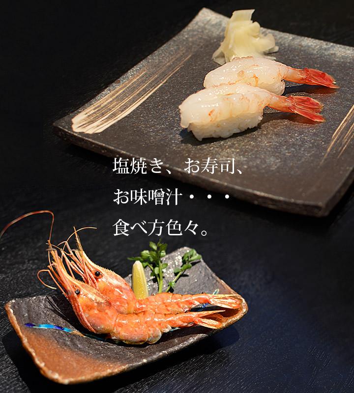 他にも塩焼き、お寿司、お味噌汁など、食べ方もいろいろです