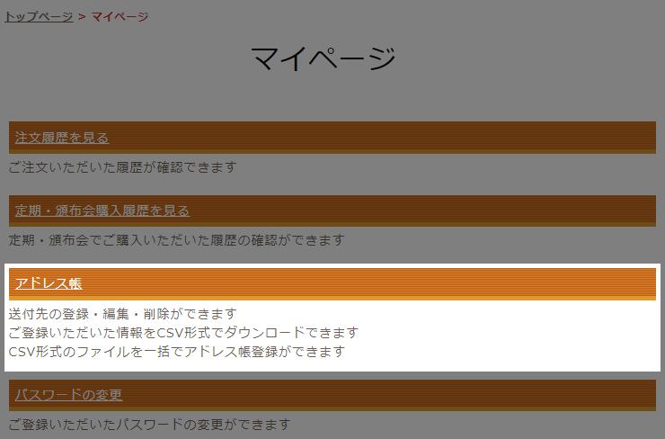 procedure_04