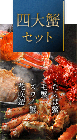 front_4kani_banner_01