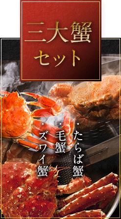 front_4kani_banner_02