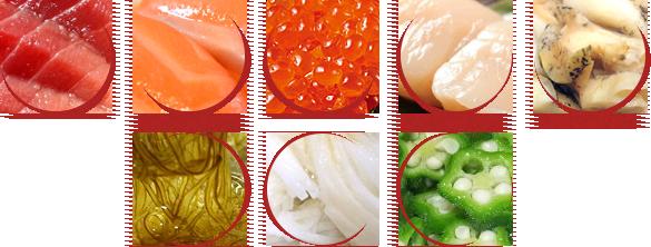 白醤油漬本マグロ、サーモン、いくら、ホタテ、ツブ、がごめ昆布、長いも、オクラ