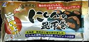 package_01