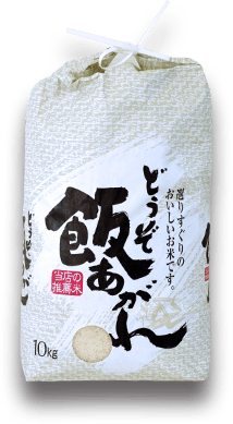 rice_package_01